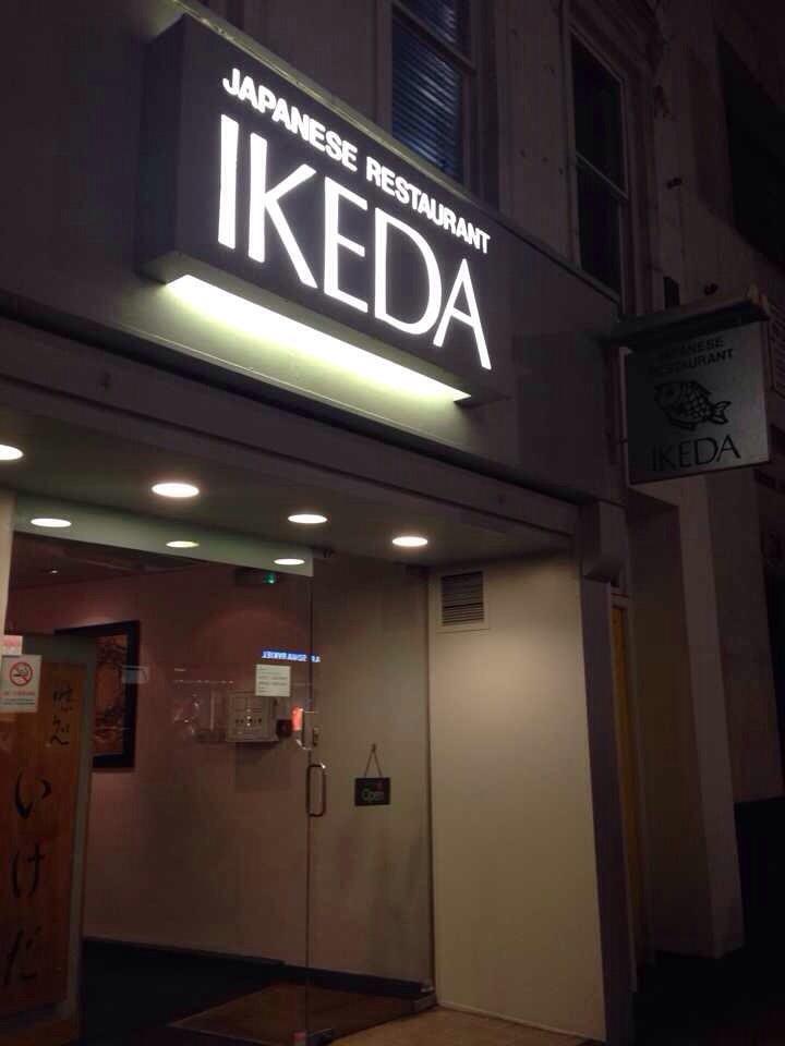 Ikeda Japanese Restaurant London